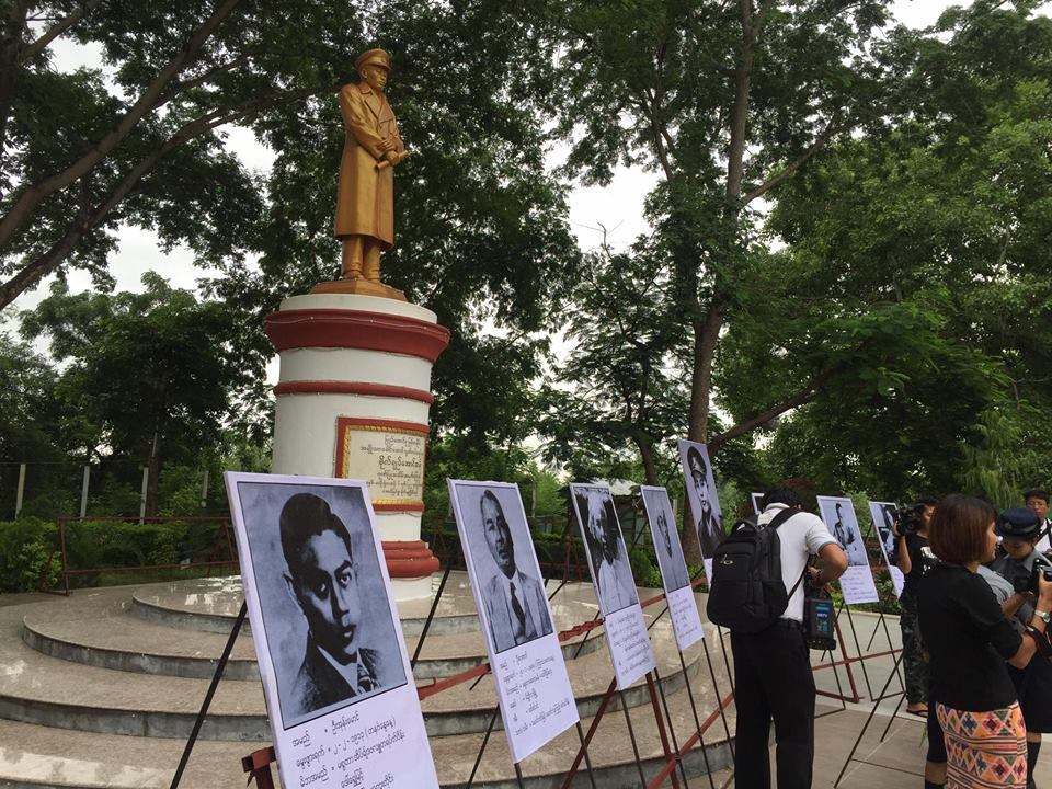Portraits of Burma's fallen martyrs at a ceremony in Natmauk, hometown of General Aung San, to mark Martyrs' Day on 19 July 2016. (Photo: DVB)