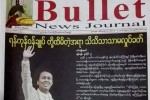 The front page of the first issue of the Bullet News Journal, featuring a photo of Rangoon Division Chief Minister Phyo Min Thein.
