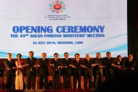 ASEAN foreign ministers hold hands at the opening of the regional grouping's 49th meeting of foreign ministers in Vientiane, Laos, on 24 July 2016. (Photo: Ministry of Foreign Affairs / Facebook)