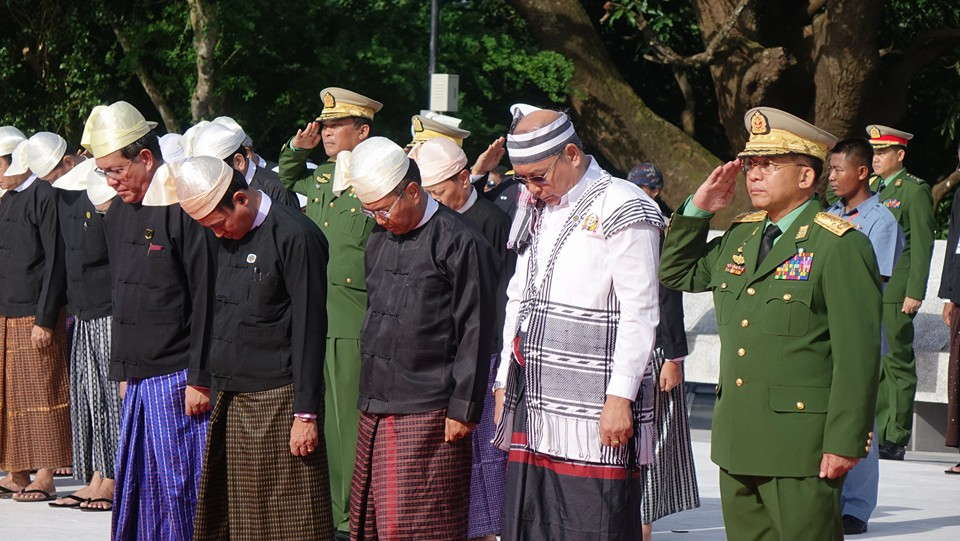 Senior General Min Aung Hlaing, far right, pays his respects at the Martyrs' Mausoleum alongside (from left to right) Labour and Immigration Minister Thein Swe, Lower House Speaker Win Myint, Vice-President Myint Shwe, and Upper House Speaker Mahn Win Khaing on 19 June 2016. (Photo: DVB)