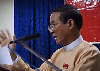 Lower House speaker Win Myint  (PHOTO: DVB)