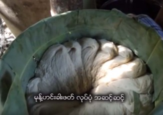 File photo of rice noodles from a market in Burma. (Photo: DVB)