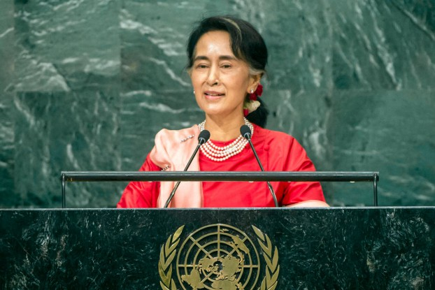 State Counsellor Aung San Suu Kyi addresses the UN General Assembly in New York on 21 September 2016. (Photo: United Nations)
