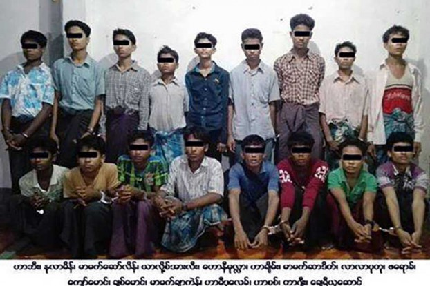 Police photo of teenagers arrested in Rangoon in October 2016 for traveling without national registration cards. (Photo: Myanmar Police Force)