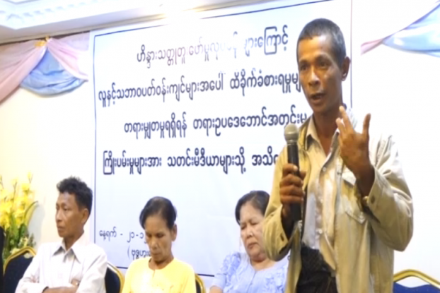 A Myaung Pyo villager speaks out over environmental destruction caused by the Heinda mine project on 21 December 2016. (PHOTO: DVB)