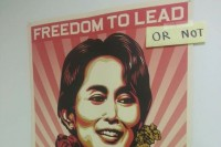 This poster of State Counsellor Aung San Suu Kyi purportedly hangs on a wall at the headquarters of Human Rights Watch in New York. (Photo: Twitter / Phil Robertson)