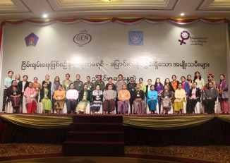Participants in a forum on women and Burma's peace process pose for a photo in Naypyidaw on Friday. (Photo: Alliance for Gender Inclusion in the Peace Process)