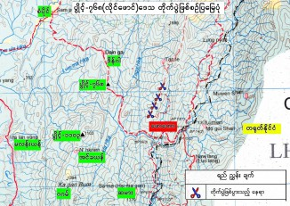 A map provided by the military shows the Kachin Independence Army outposts said to have been captured.