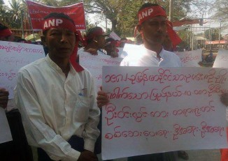 Members of the Arakan National Party hold a protest in Sittwe on 12 February 2017. (PHOTO: DVB)