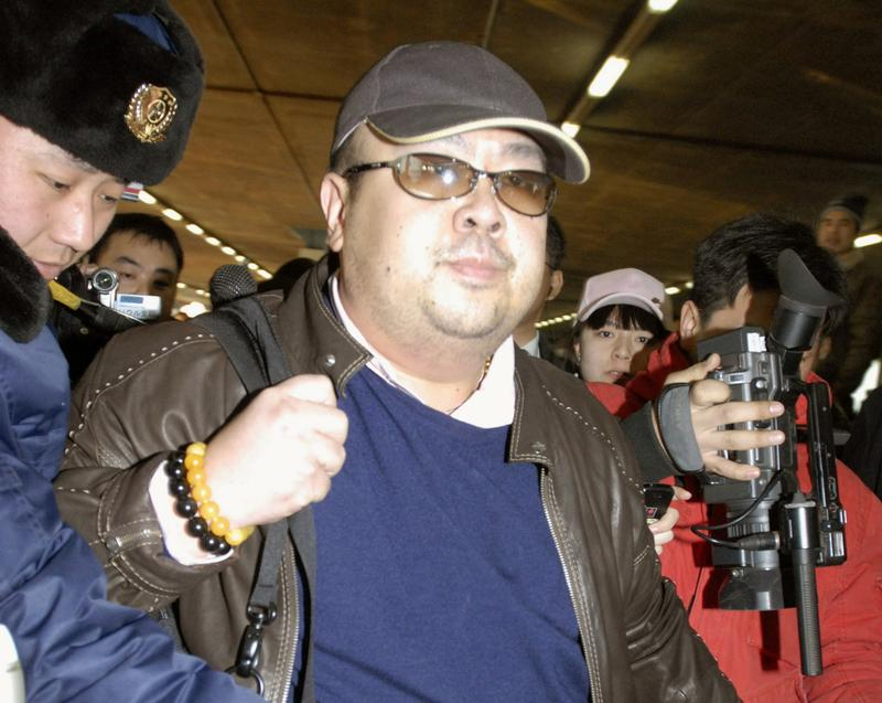 Kim Jong-nam arrives at Beijing airport in this photo taken by Kyodo on 11 February 2007. (Photo: Kyodo via Reuters)