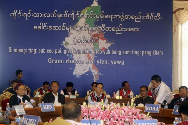 A similar meeting of the leaders of several ethnic armed groups at the United Wa State Army headquarters in Panghsang, northern Shan State, was held on 6 May 2015. (Photo: Reuters)