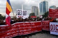 Buddhist monks led demonstrators at a rally in Rangoon on Tuesday against a visit to Sittwe in Arakan state by an OIC delegation on Friday, 15 November 2013. (PHOTO: DVB)