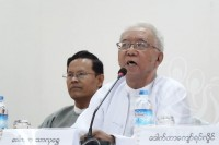 A government commission tasked with investigating a series of incidents at Duchira Dan in northern Arakan State released its findings at the Myanmar Peace Centre in Rangoon on 11 March 2014. (PHOTO: DVB)