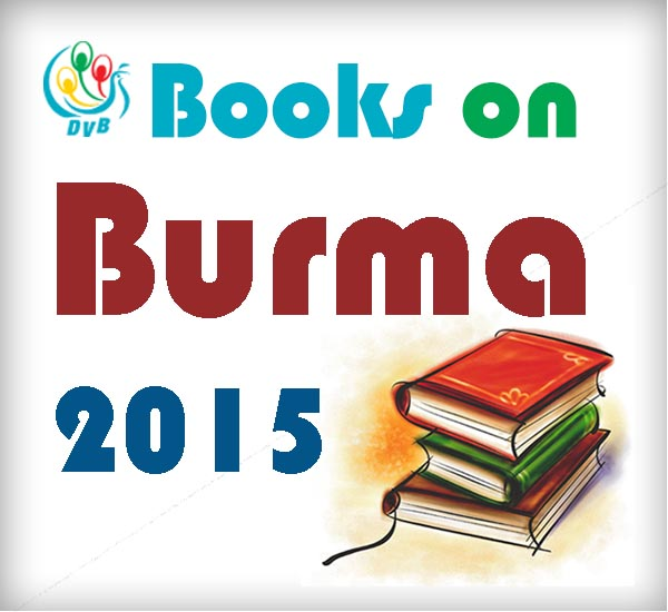 Books on Burma